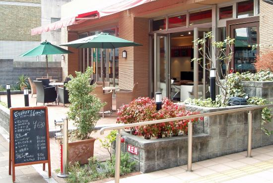 Esprit Restaurant