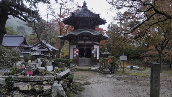 Hayaojizo