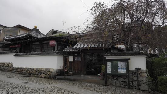 Seiko-in Temple