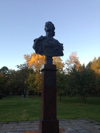 Monument to Ulanova