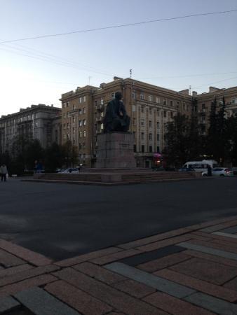 Monument N.G. Chernyshevskiy