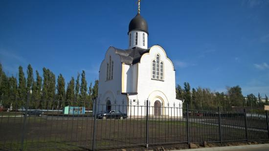 The Temple in Honor of St. Blessed Matrona of Moscow
