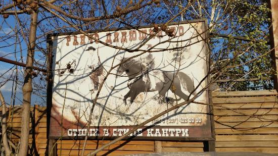 Rancho Dyadyushki Bo