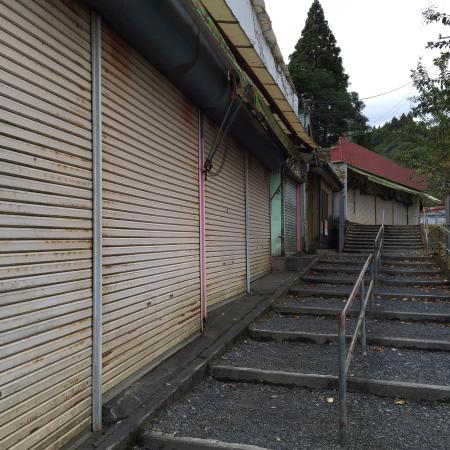 Kasumi Shrine : photo1.jpg