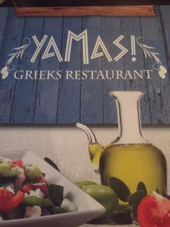 Yamas! Greek Restaurant