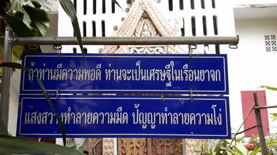 Wat Pan Tong
