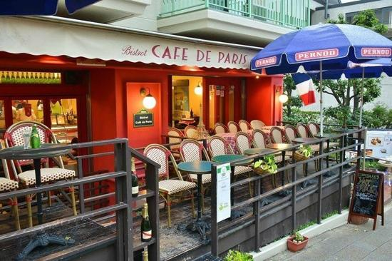 Kobe, Japan: kitano french cafe