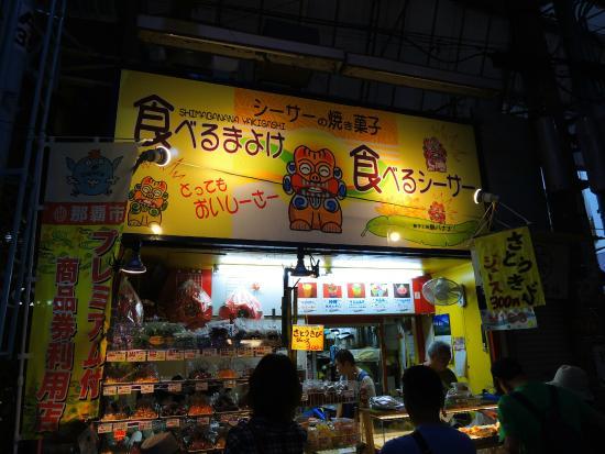 Kashikobo Shima Banana