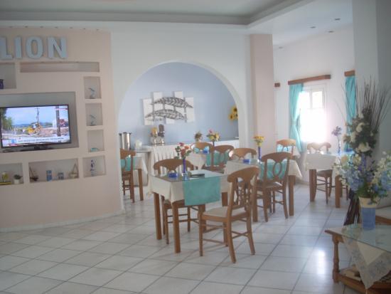 Ilion Hotel: Déjeuner