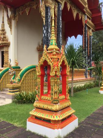 Wat Salak Phet Temple