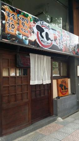 Azumaya Dining Japanese Restaurant