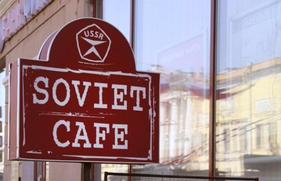 apartment.Soviet Cafe