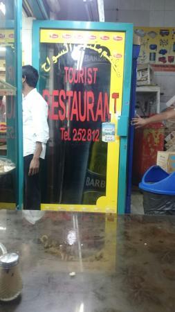 Tourist Restaurant