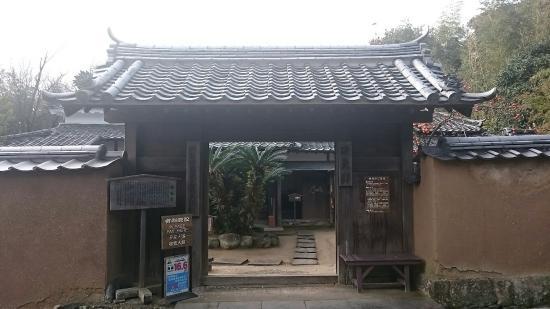 Isoya Family's House