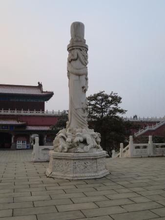 Anshan, Cina: sculpture