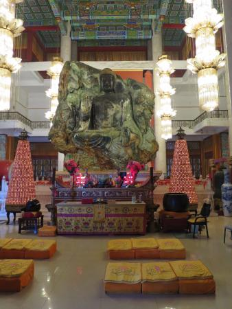 Anshan, Cina: jade rock