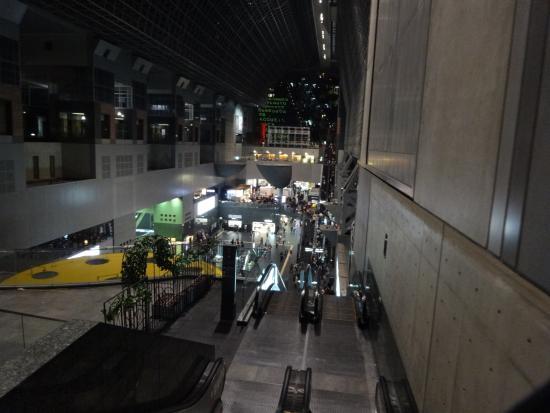 Hotel Granvia Kyoto: 入口から