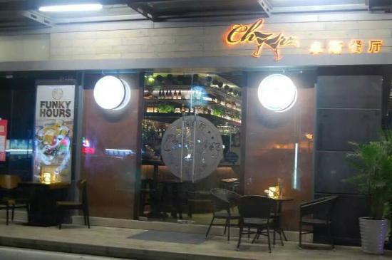 Cheerz Pub