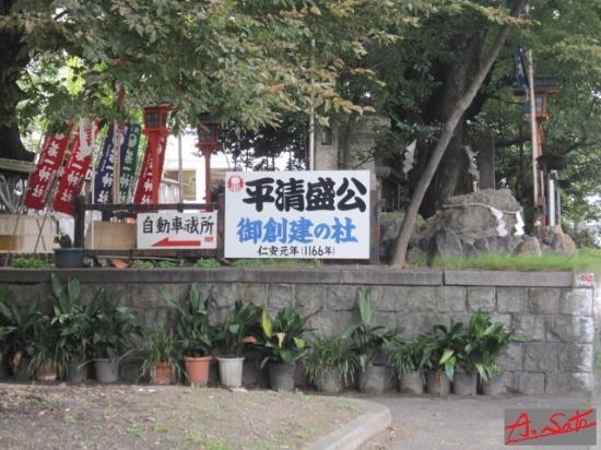 Nyakuichi Shrine: 6