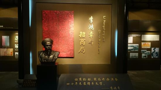 Former Residence of Li Hongzhang: Entrance