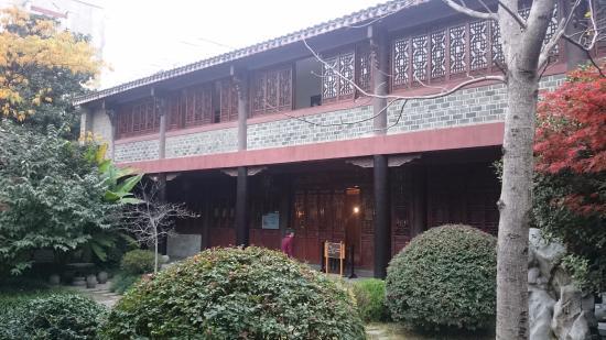 Former Residence of Li Hongzhang: Internal garden