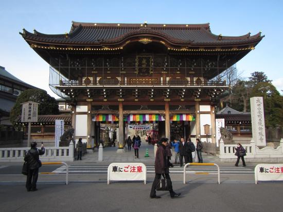 山門 - Picture of Naritasan Shinshoji Temple, Narita - TripAdvisor