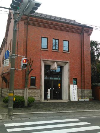 Furukawa Street Art Museum