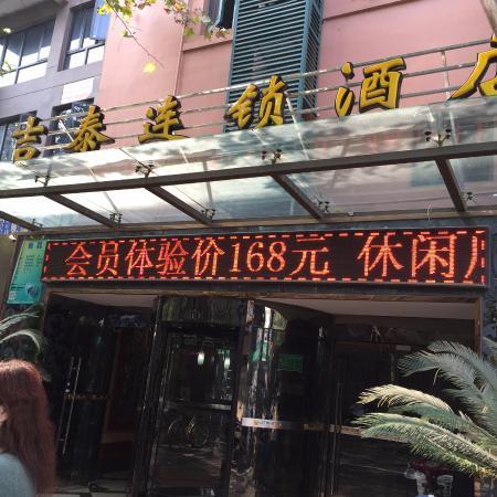 Jitai Inn Shanghai Xintiandi