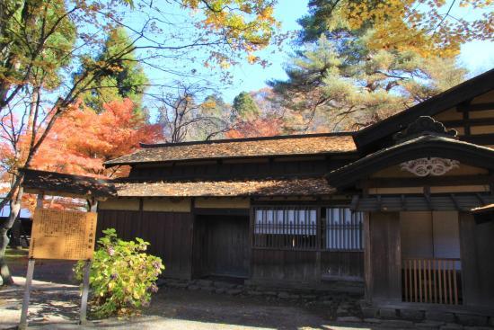 Iwahashi Samurai House