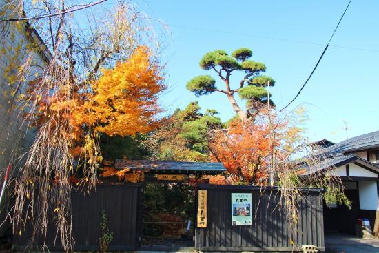 Tatetsuya