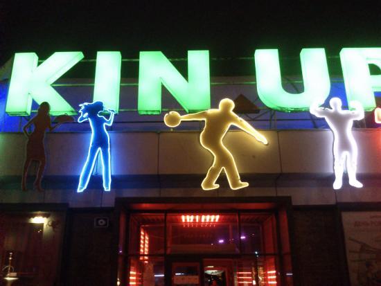 KIN UP Bowling