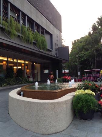 台中日光溫泉會館照片