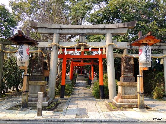 Takenomu Inari Shrine