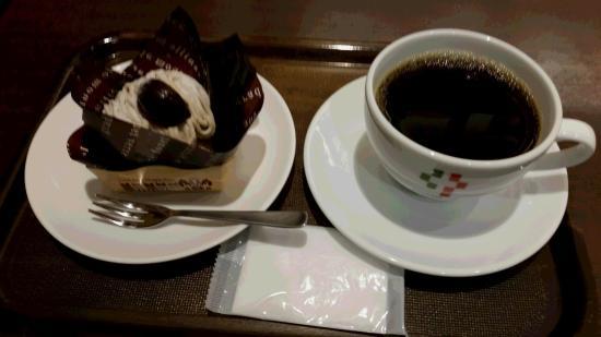 Caffe Ciao Presso Yokkaichi Station