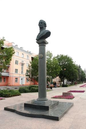 Monument to Derzhavin