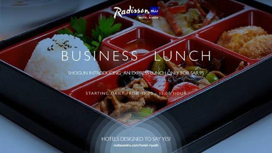 Radisson Blu Hotel, Riyadh: Business Lunch