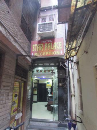 Hotel Star Palace: Общий вид