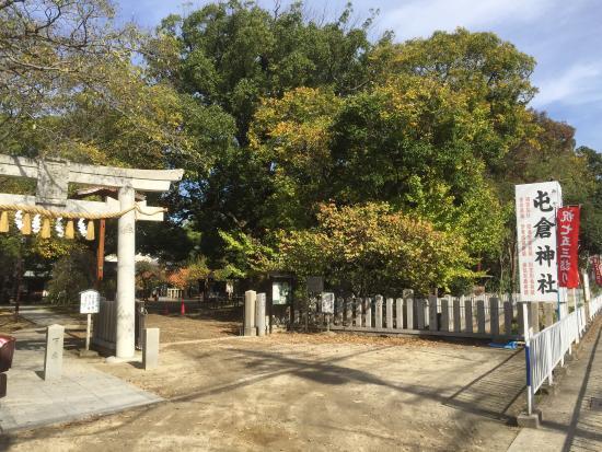 Miyake Shrine