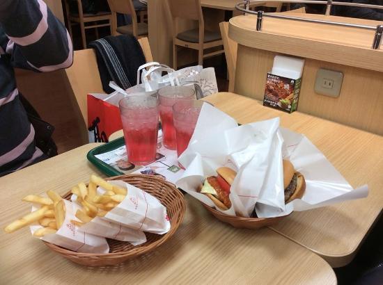 Mos Burger Katsura Mozume: MOS Burgers
