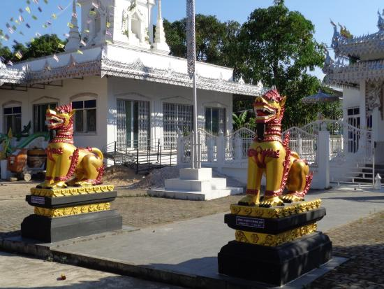 Wat Sunthreekawas