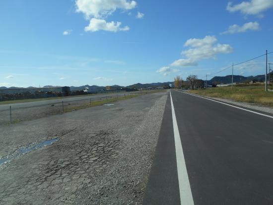 Uzurano Airfield