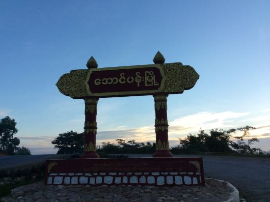 Welcome to AungBan City, Myanmar