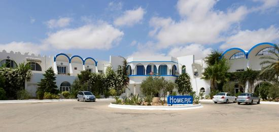 Photo of Homere Hotel Aghir