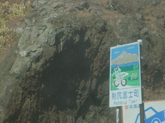 Rishirifuji-cho, Japonia: 利尻ゆるキャラ リップくんも自転車乗って