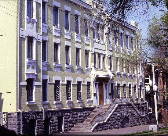 Dnipropetrovsk Art Museum