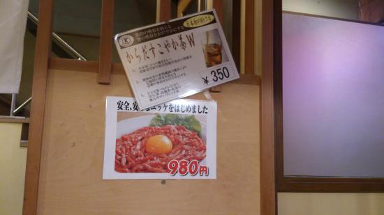 Seoul-Teitokushima