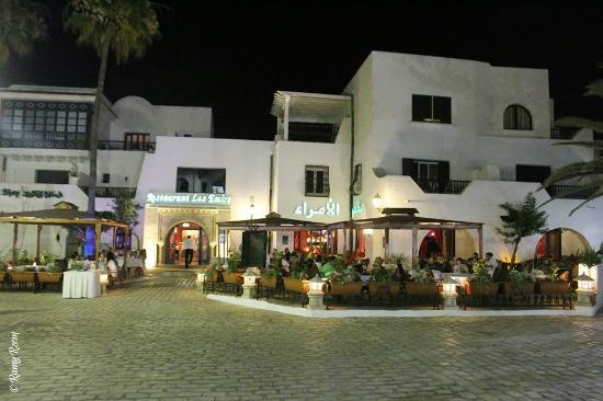 Les Emirs : façade 1