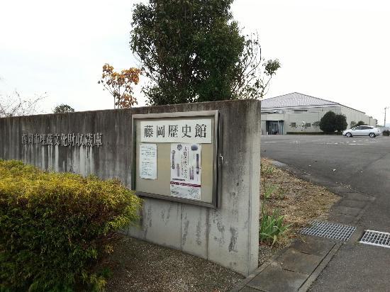 Fujioka History Museum