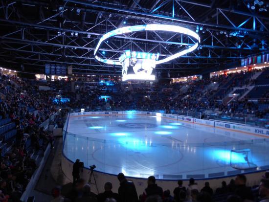 Хоккейная арена в братиславе холодильщик обучение в украине