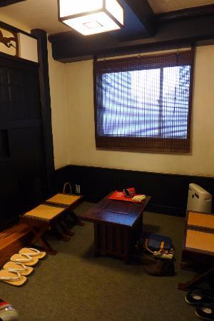 Sukeroku No Yado Sadachiyo: Ryokan - Main room